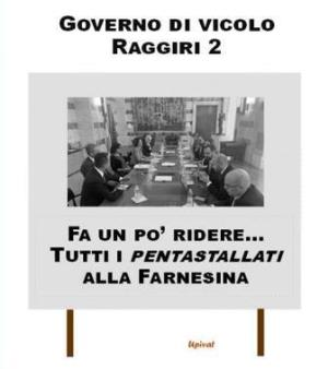 vignetta heos.it Ridicoli 070919