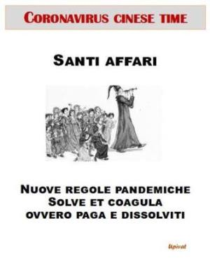 vignetta heos.it Neuroni schizzati 171120
