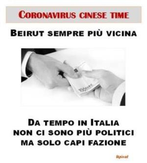 vignetta heos.it Parentela 110820
