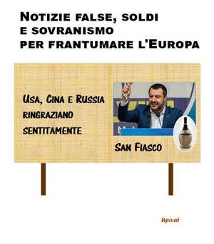 Vignetta heos.it San Fiasco 250519